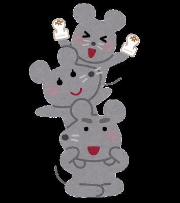 肩車をするねずみの家族のイラスト(子年)