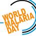 Παγκόσμια Ημέρα κατά της Ελονοσίας. Θεωρείται υπαρκτός ο κίνδυνος εγχώριας μετάδοσης ελονοσίας