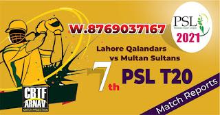 Lahore vs Multan 7th PSL T20 Today Match Prediction 100% Sure Winner