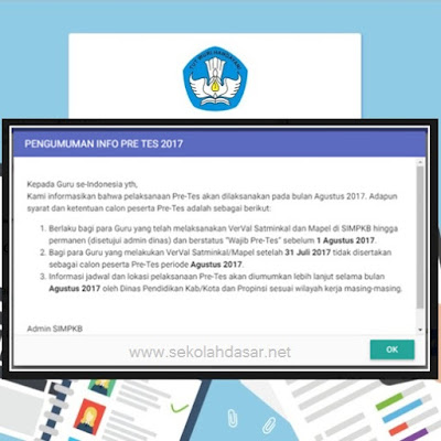 Jadwal Pre-Tes Bagi Guru di Aplikasi SIM PKB 2017
