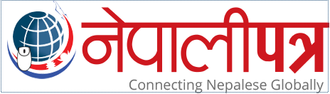 Nepali Patra