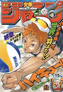 Hellominju.com: ハイキュー!! | 週刊少年ジャンプ 2019年11月  | Haikyuu!! Shōnen Jump covers | Hello Anime !