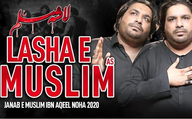 Sonu Monu Nohay 2020  LASHA E MUSLIM  Shahadat Muslim bin Aqeel Noha 2020  Noha 2020 9 Zilhaj