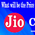 What will be the Jio Coin price?