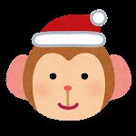 クリスマスの顔マーク(猿)