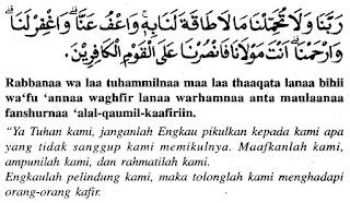 Doa setelah sholat fardhu dan artinya 9