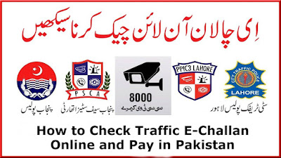 How to Check Traffic E-Challan Online and Pay in Pakistan