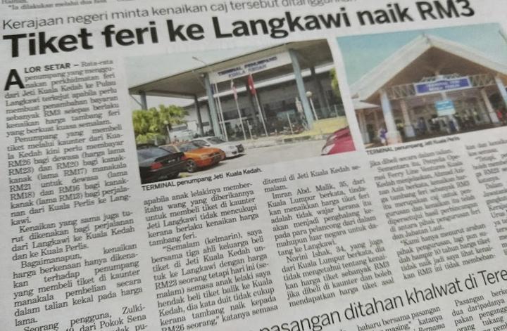 Harga Tiket Feri Langkawi Terkini Naik RM3