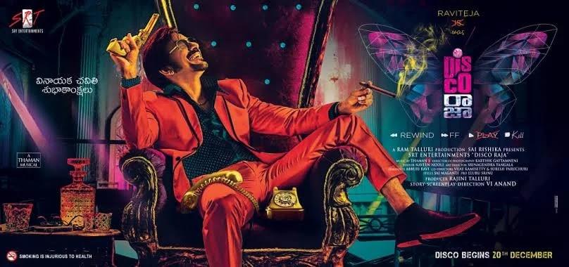 Disco Raja 2020