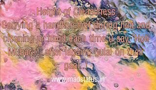 Colorful Holi Greetings