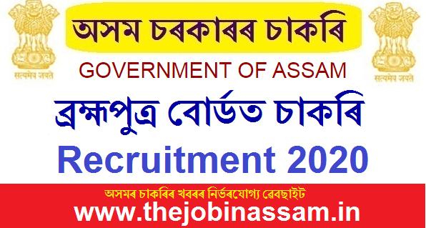 Brahmaputra Board Recruitment 2020