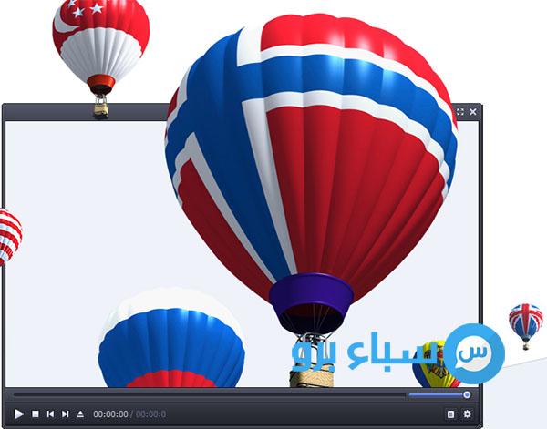 افضل مشغل فيديو للكمبيوتر يدعم الترجمة 2021