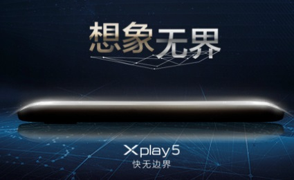 Vivo Xplay5 With 6GB RAM Coming on March 1