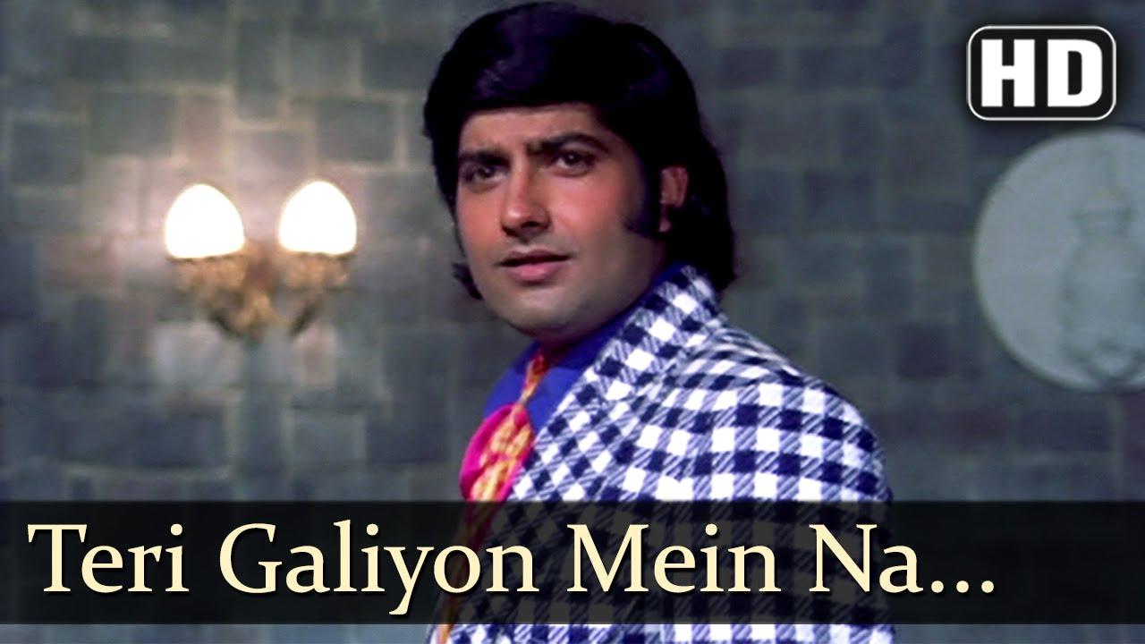 Teri Galiyon Mein Na Rakhenge Kadam Lyrics - Mohammad Rafi