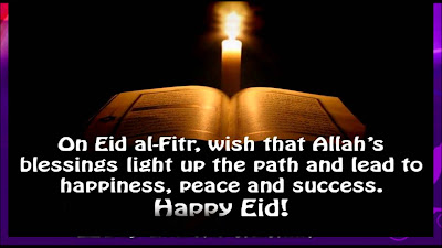 happy eid mubarak messages 2016
