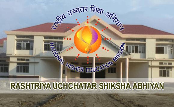 Rastriya Uchchatar Siksha Abhiyan (RUSA) Recruitment 2019
