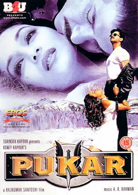 Pukar (2000) Hindi 720p | 480p HDRip ESub x264 1.1Gb | 500Mb