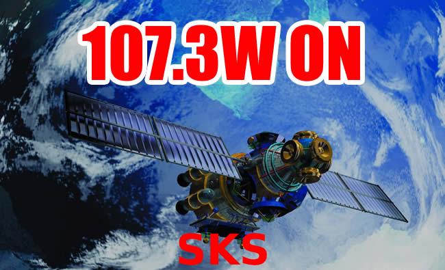 Anik G1 107.3w SKS