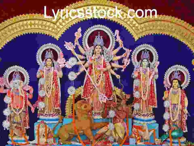 Ghar Mere Ambey Laga Jao Phera घर मेरे अंबे लगा जाओ फेरा- Maa Durga Bhajan