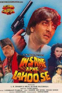 Insaaf Apne Lahoo Se 1994 Hindi 720p HDRip 1.3GB