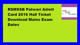 RSMSSB Patwari Admit Card 2016 Hall Ticket Download Mains Exam Dates