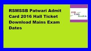 RSMSSB Patwari Admit Card 2016 Hall Ticket Download Mains Exam Dates
