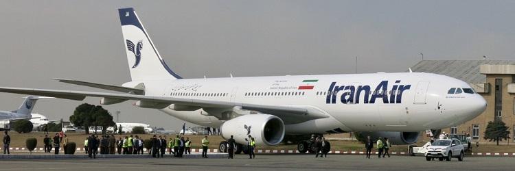 Iran Air Hava Yolları İstanbul Şubesi Ofisi