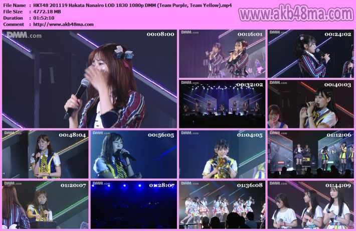 201119 HKT48「博多なないろ」公演