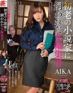 NACR-333 AIKA, A Female Editor Kept By An Elderly Novelist