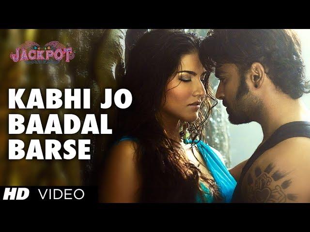 Kabhi Jo Badal Barse Lyrics