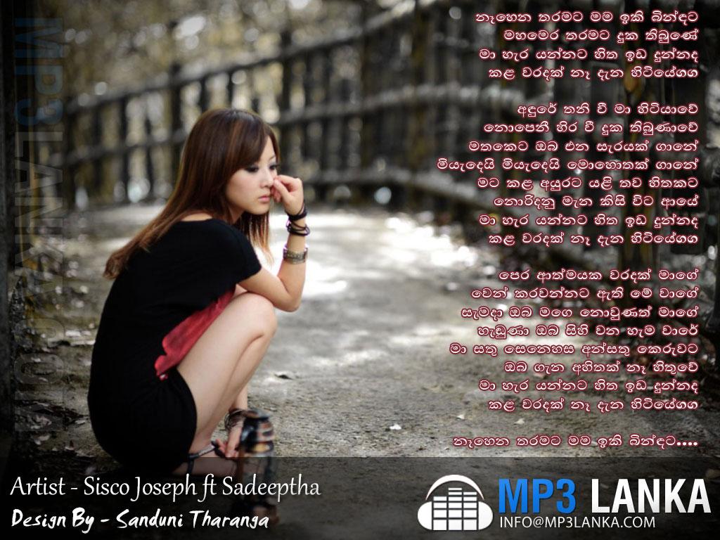 Free sinhala mp3 Songs Downloads