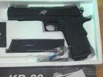 Jual KJW Glock 23