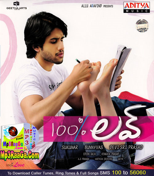 cut sms movie songs download
