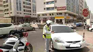 موقع وزارة الداخلية الإلكتروني   الإستعلام عن مخالفات المرور في مصر من خلال رقم اللوحة المرورية