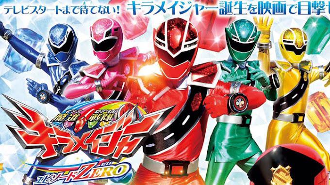 Mashin Sentai Kiramager Episode ZERO Subtitle Indonesia