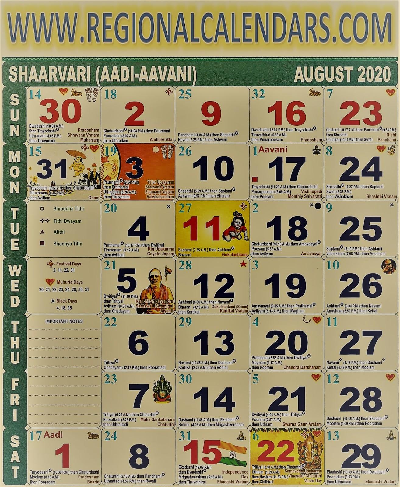 Tamil Calendar. August,2020.