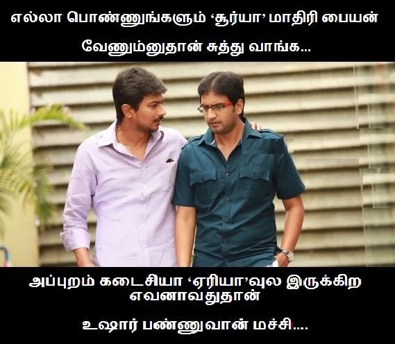 Santhanam comedy dialogues in boss engira baskaran.