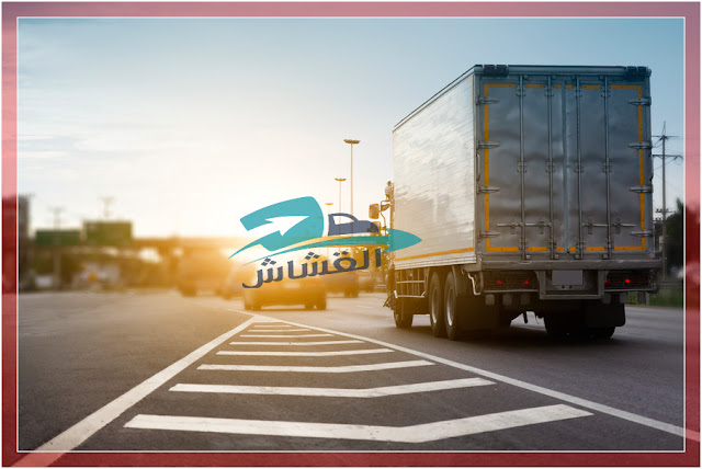 شركات نقل اثاث باسيوط