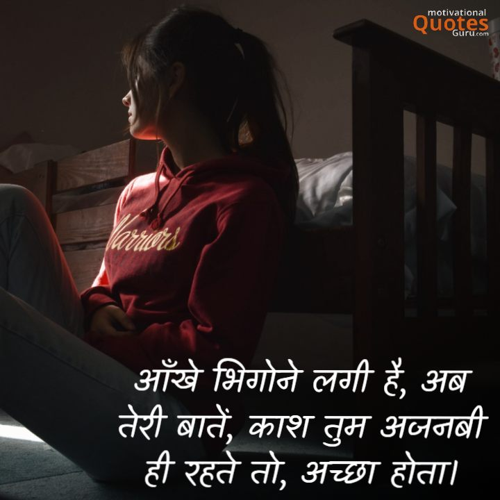 Heart  Touching True Love Quotes In Hindi