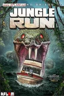 مشاهدة فيلم Jungle Run 2021 مترجم