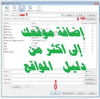 add Sites Directory
