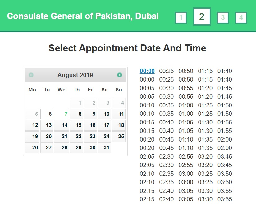 how to renew Pakistani passport in uae