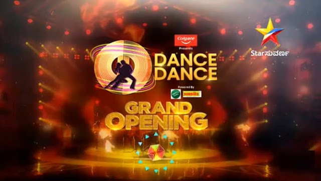 Star Suvarna Dance Dance wiki, Contestants List, Hosts, Start Date, Timing, Full Star Cast and crew, Promos, story, Timings, BARC/TRP Rating, actress Character Name, Photo, wallpaper. Dance Dance on Star Suvarna wiki Plot, Cast,Promo, Title Song, Timing, Start Date, Timings & Promo Details