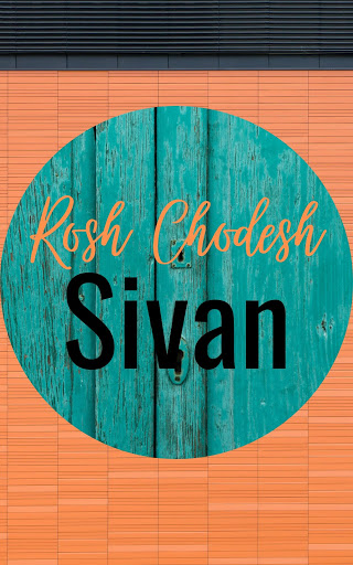 Happy Rosh Chodesh Sivan Greeting Card | 10 Free Beautiful Cards | Happy New Month | Third Jewish Month