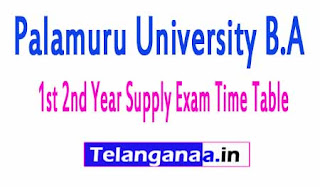 Palamuru University B.A (Languages)1st 2nd Year Supply Exam Time Table 2017