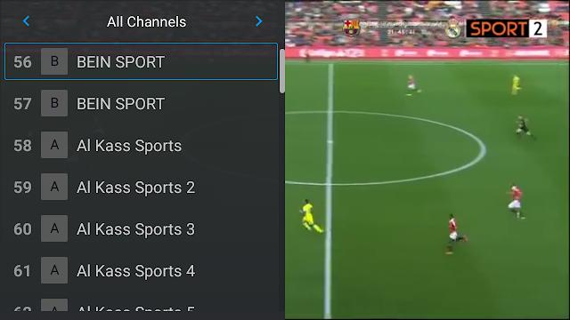 اقوى تطبيق لمشاهدة القنوات الرياضية