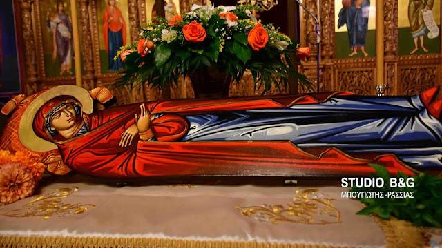 Το Ιερό Ευχέλαιο της Παναγίας στο Νέο Ροεινό Ναυπλίου (βίντεο)