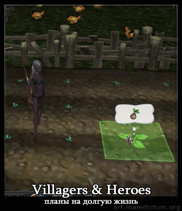 Villagers & Heroes: как надо прожить жизнь