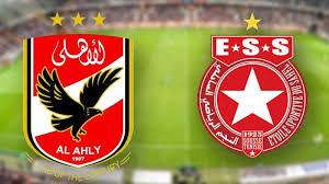 موعد مباراة الأهلي المصري ضد النجم الساحلي والقنوات الناقلة لها في دوري أبطال أفريقيا