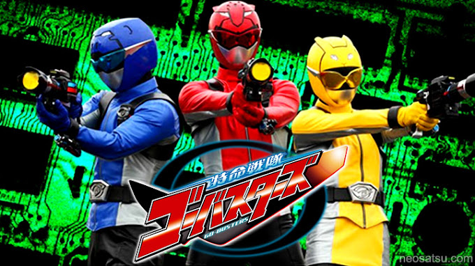 Tokumei Sentai Go-Busters Batch Subtitle Indonesia